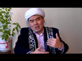 'Омардың ратақуалығы'Еркебұлан Қарақұлов