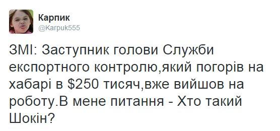 ГПУ спускает на тормозах дела Бойко из-за договоренностей с Банковой и Шокиным, - СМИ - Цензор.НЕТ 505