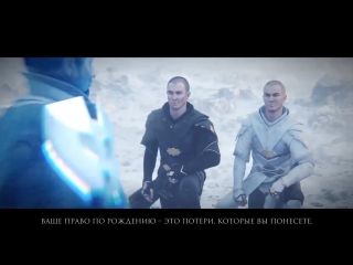 Star Wars: The Old Republic: Knights of the Fallen Empire. Trailer.
