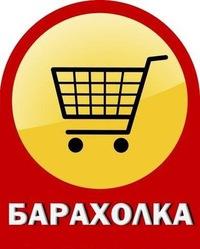 Объявления куплю продам в г саратов продажа бизнеса в таллинне 2011