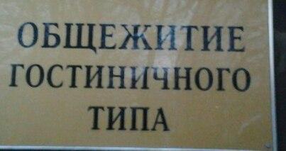 коммунальные услуги перевод