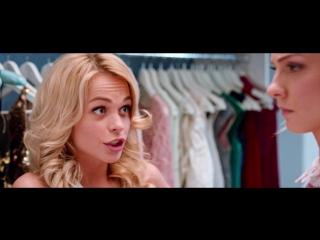 Помню – не помню! (2016) трейлер русский язык HD (Наталия Медведева)