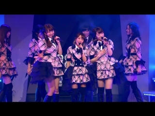 AKB48 - Ai no Sonzai (AKB48 Request Hour Set List Best 1035 2015)