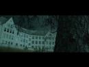 Темный лес 2 (2015)