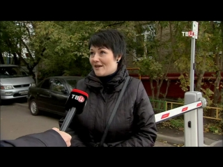 Репортаж ТВЦ о субсидии на установку шлагбаумов