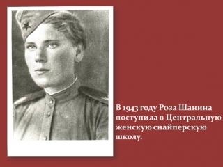 Едемская СОШ Устьянский