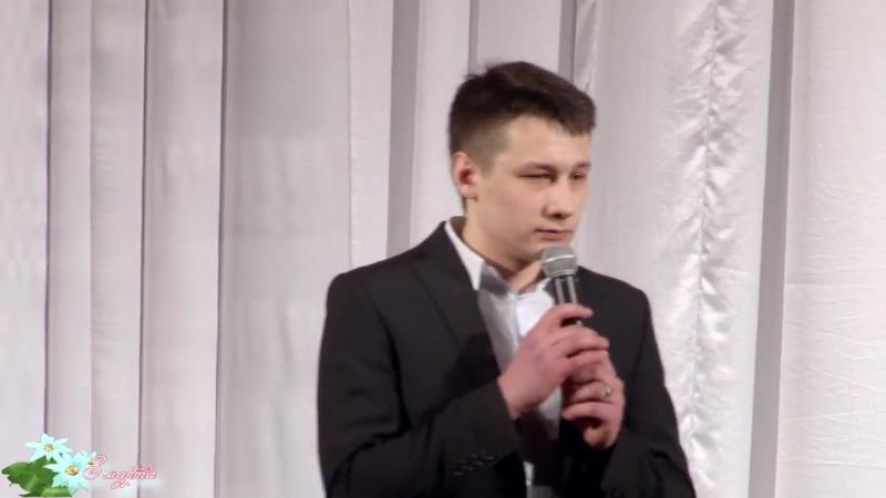 Альберт Ахметзянов Изге телэклэр