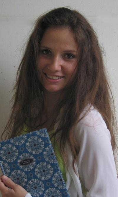Анна Уразова