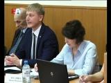 Вопрос о внесении изменений в главный финансовый документ Первоуральска обсудили депутаты.