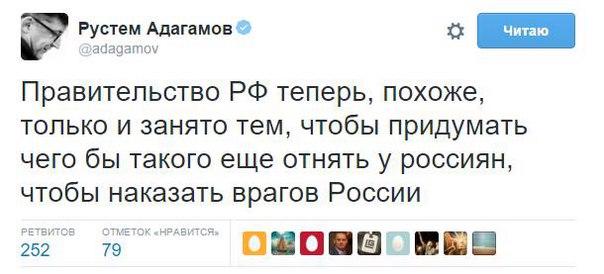Россия ввела запрет на ввоз молока из Беларуси - Цензор.НЕТ 1879