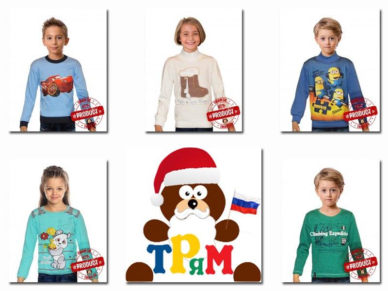 Интернет магазин детской одежды приглашает к сотрудничеству организаторов F3ATAx-c8KA