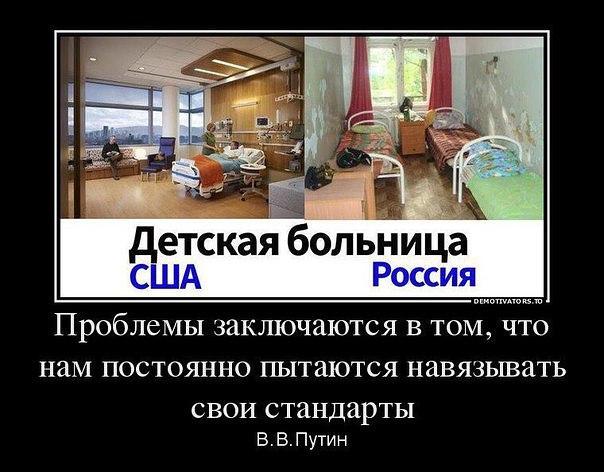 """""""Россия не намерена делать что-то внутри, чтобы угодить кому-то снаружи"""", - Песков отрицает возможную отставку правительства Медведева - Цензор.НЕТ 2394"""