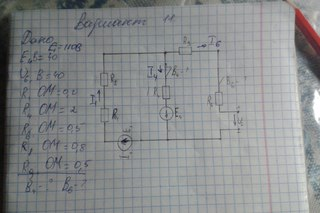 Березкина электротехника решебник