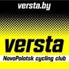 """ОО """"Велоклуб Верста"""", НовоПолоцк"""