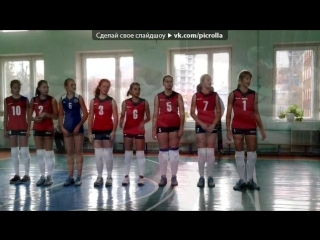 «все» под музыку Тимати & LOne feat. Павел Мурашов - Победа близко,и я к ней иду). Picrolla