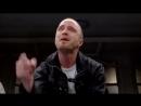 jesse pinkman - bitch [Во все тяжкие  Breaking Bad]