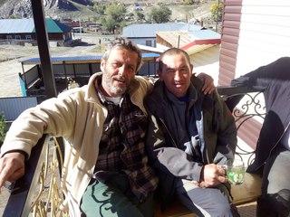 Счастливые Люди Алтай Скачать Торрент - фото 4