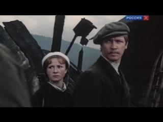Вечный Зов 1973 (5-6 серия)