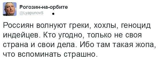 В Кишиневе задержали узбека и россиянина по подозрению в терроризме - Цензор.НЕТ 6571