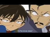Детектив Конан - забавный момент (фильм: Конан vs Люпен) 2