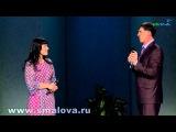 Светлана Малова-Концерт