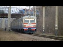 ЭР9Т-670 | № 6306 Чернигов - Нежин
