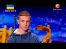 Украина имеет талант 6. Вячеслав Кутьин - самый быстрый рэп. Рекорд Украины!