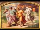 Содом и Гоморра Неизвестные факты