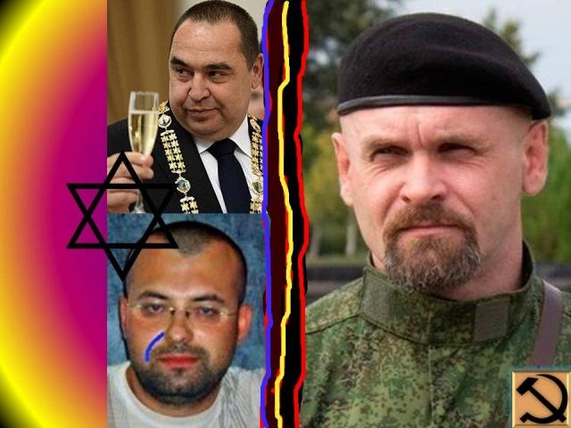 Мы воюем против Нового Израиля Комбриг Мозговой