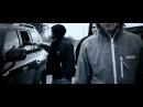 Vendetta - Этот Дым [2011]