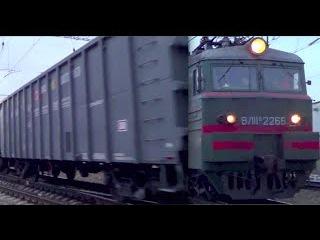 ВЛ11М-226 с грузовым поездом:-) + (новые вагоны