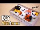EASY Fluffy Neko Atsume Pom Pom Tutorial - Fun Cheap DIY (Free Pom Pom Maker Template)