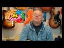 Томми Эммануэль - Как написать музыку?