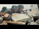Великая Отечественная война часть 1. План Барбаросса