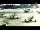1942-1944. Истребители Второй Мировой войны. 3 часть