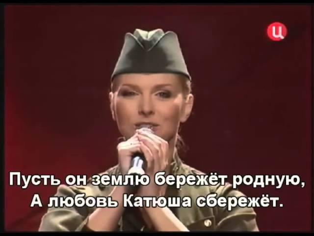 Катюша Варвара Subtitles смотреть онлайн без регистрации