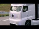 Mercedes Future Truck 2025 Autonomous Driving Demonstration