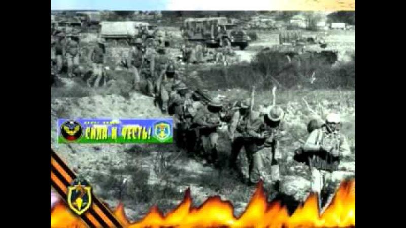 Песни Афгана. С Тимофеев - Рядовые 345 полка (345 десантный полк в афгане)
