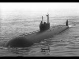 Подводный охотник - атомная подводная лодка