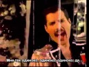 Freddie Mercury - Living on My Own 1993 remix Русские субтитры