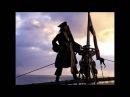 Музыка из пиратов карибского моря