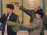 БГУ - Русская мафия (2001 г.)