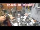 Бошки и валы 157 QMJ - DRAGUNOFF WORKSHOP