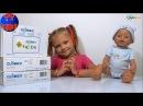 ✔ Беби Борн и Ярослава подводят Итоги Конкурса – «Моя любимая Игрушка». Вручаем Подарки Детям ✔
