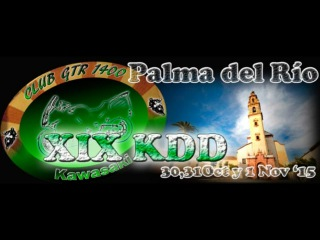XIX KDD GTR1400 Palma del Río '15