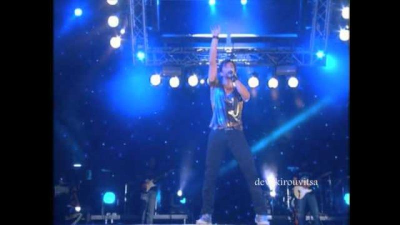 Sakis Rouvas - Se 'xw erwteutei (Live) DVD This is My Live