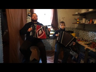 Матаня в две гармони Киселёв Иван с сыном .