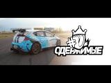 Дрифтер выехал в кольцо Seat Leon Supercopa ОДЕРЖИМЫЕ