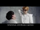 BTS - Run Karaoke Rus Sub