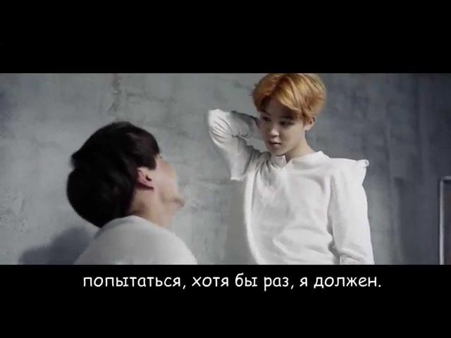 BTS - Run [Karaoke Rus Sub]